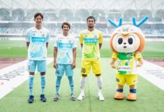 Image de l'article Un club japonais dévoile des maillots spéciaux «prières pour la paix»
