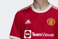 Image de l'article Les maillots de Manchester United 2021-2022 dévoilés par adidas