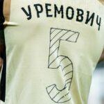 En plein match de Conference League, les joueurs du Rubin Kazan ont du dessiner leurs numéros dans le dos …