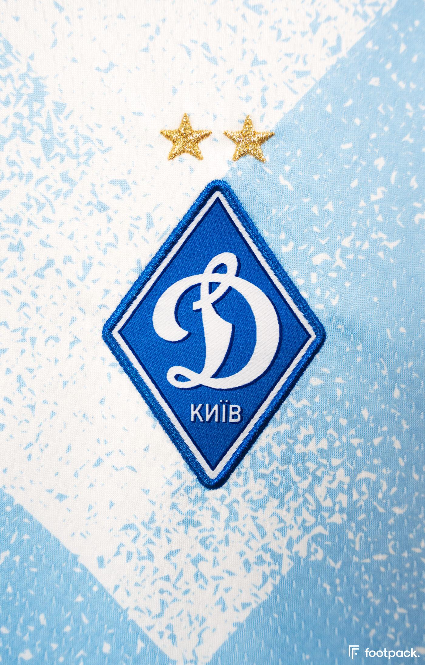 maillot dynamo kiev 2021 2022 domicile new balance footpack-3