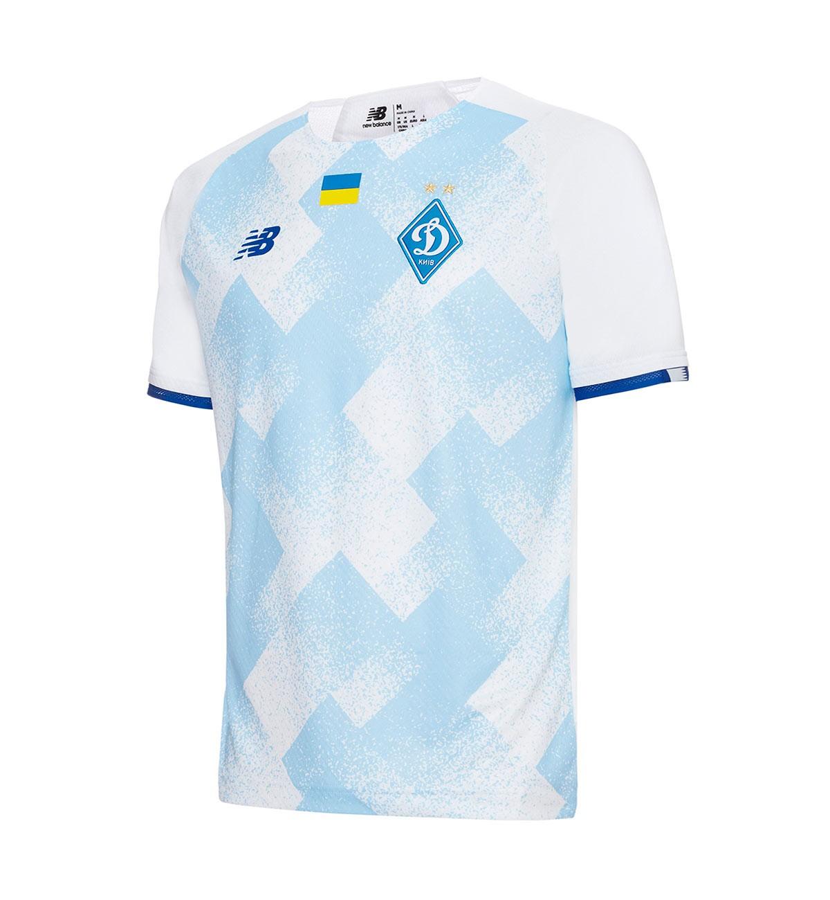maillot dynamo kiev 2021 2022 domicile new balance